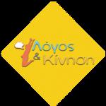 Logos & Kinisis logotherapy center