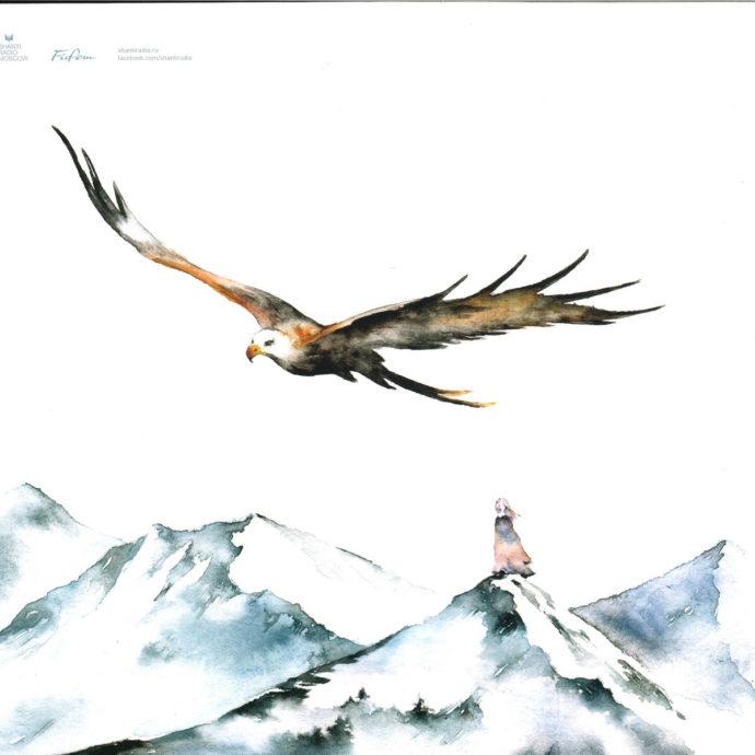 Amonita- Paradise bird